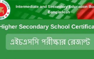 Bangladesh-HSC-Result-2019