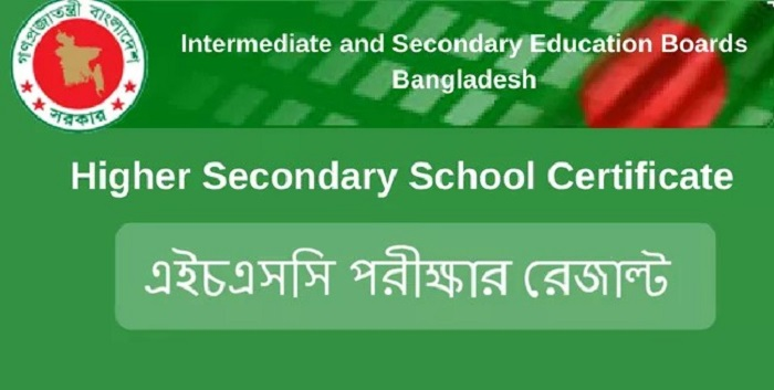 HSC Result 2019 date: All Education Board of Bangladesh