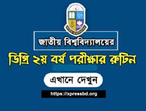 Degree 2nd Year Exam Routine 2020 of National University