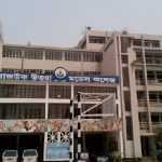 Top 10 Colleges in Bangladesh | Best Colleges In BD