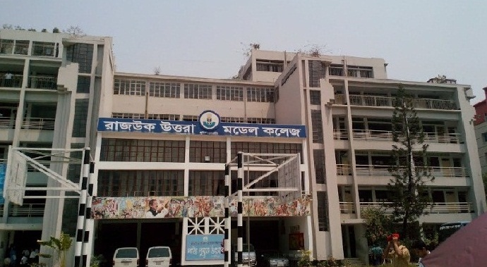 Rajuk Uttara Model College (RUMC)