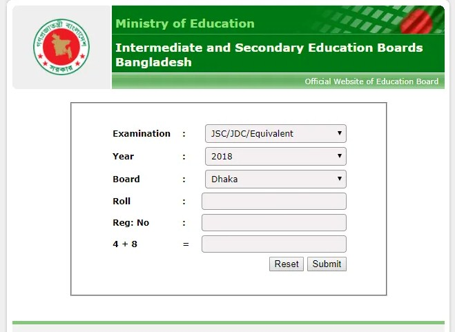 SSC Result 2020 of All Education Board with Total Mark Sheet
