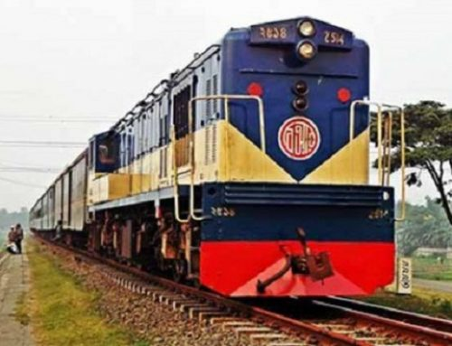 Dhaka To Mymensingh Train Schedule & Ticket Price 2020