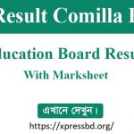 SSC Result Comilla Board 2020 With Full MarkSheet