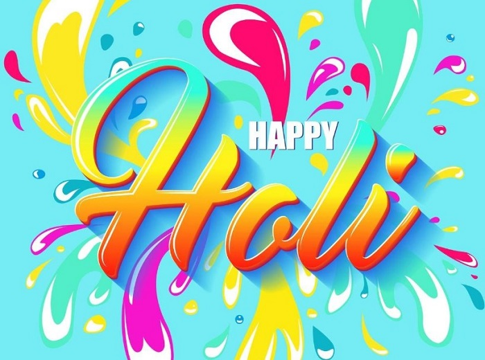 Holi Messages | Wish Your Best Friends with Awesome SMS
