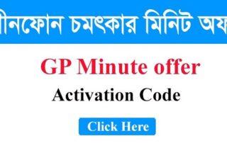 All Grameenphone Minute Offers.jpg