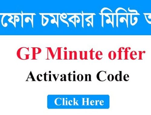 GP Minute Offers 2021   All Grameenphone Minute Offers