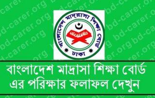 Dakhil Result Madrasah Education Board