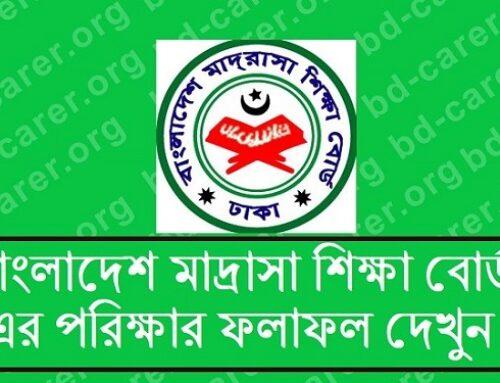 Dakhil Result 2021 Madrasah Education Board