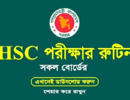 HSC Routine 2021 – All Education Board Routine