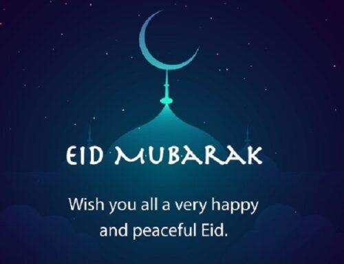 Eid Mubarak Images, Wishes & Messages 2021: Happy Eid