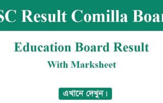 SSC Result Comilla Board With Full MarkSheet