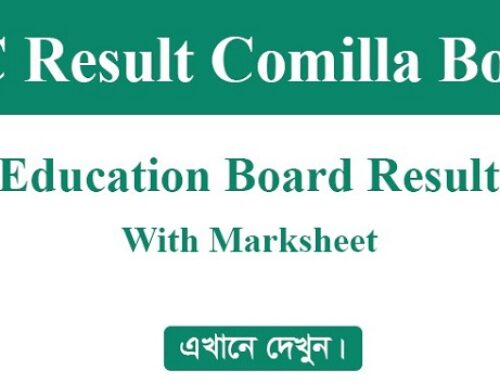 SSC Result Comilla Board 2021 With Full MarkSheet