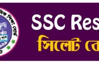 SSC Result Sylhet Board With Full Marksheet