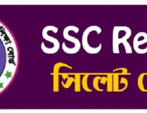 SSC Result 2022   Sylhet Board With Full Marksheet