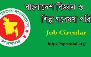 Bangladesh Council of Scientific BCSIR Job Circular