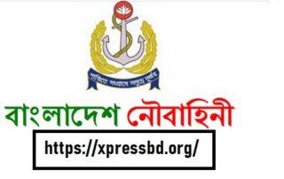 Bangladesh Navy Civilian Various Job Circular