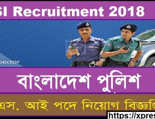 Bangladesh Police SI Job Circular 2021