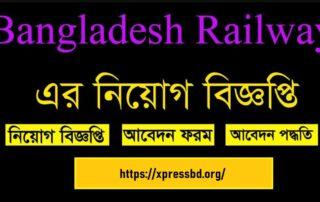 Bangladesh-Railway-Job-Circular-2021